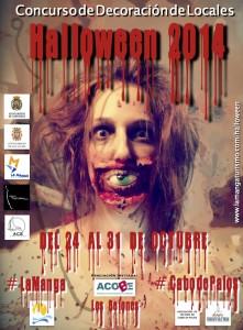 cartel halloween 2014