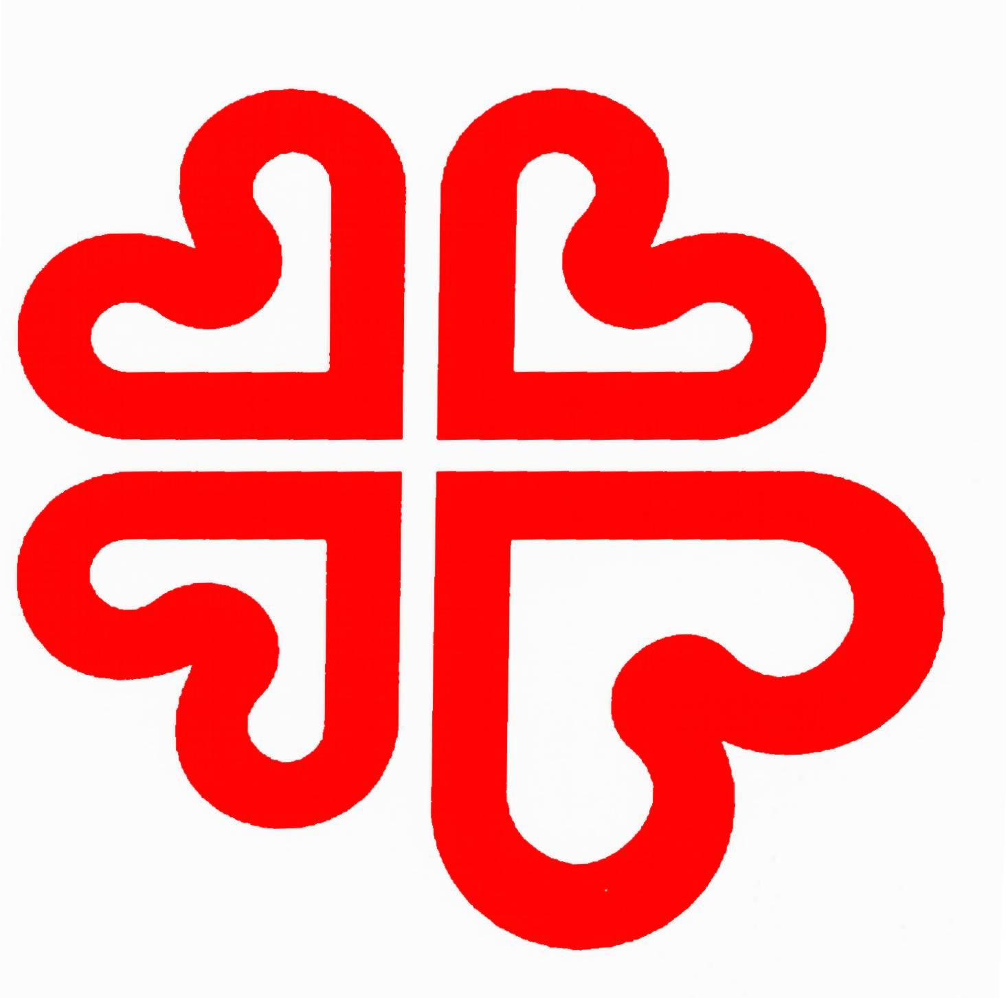 Resultat d'imatges de Logo de Caritas